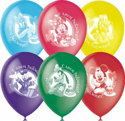 С днём рождения Микки Маусы