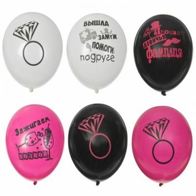 Гелиевые шары для девичника