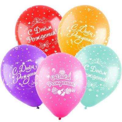 Гелиевые шары С Днем Рождения (классические)