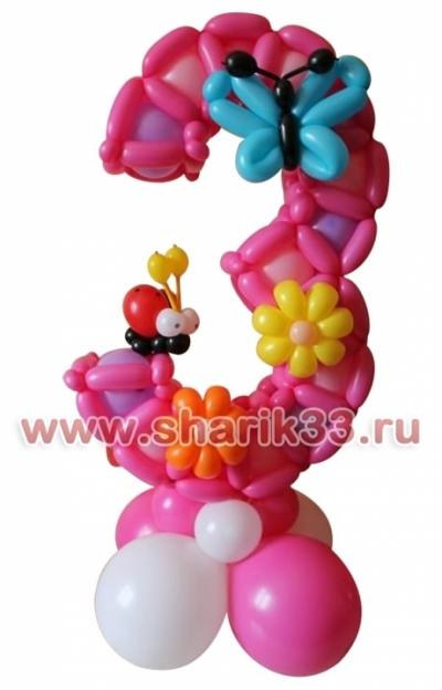 Цифра 3 из шаров (плетеная)