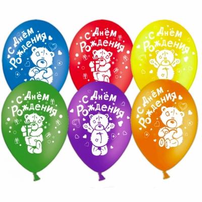 Гелиевые шары с днем рождения Мишки Тедди