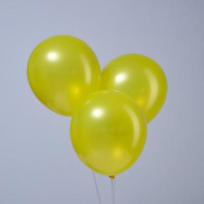 Желтые гелиевые шары