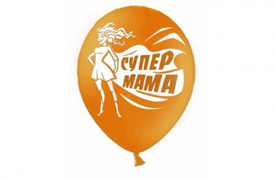 Гелиевые шары Супер Мама
