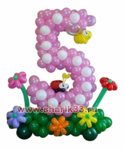 Цифра 5 из шаров с божьей коровкой