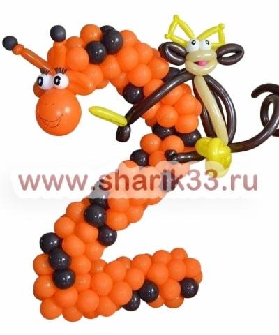 Двойка-жирафик c обезьянкой