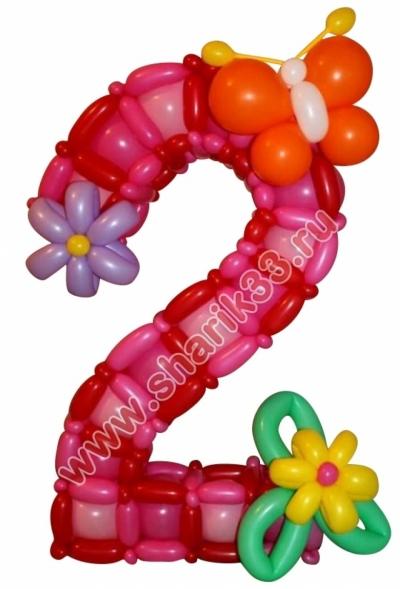 Цифра 2 плетеная с цветами и бабочкой