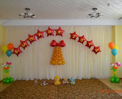 Оформление детского сада №112