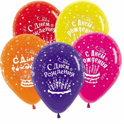 Гелиевые шарики C Днем Рождения