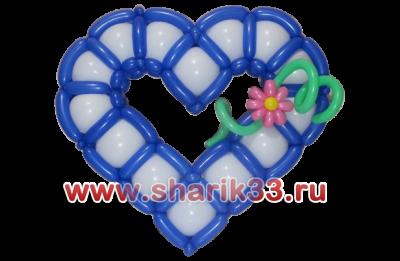 Бело-синее сердце