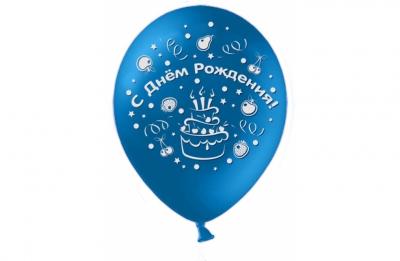 С Днем Рождения (гелиевые шары)