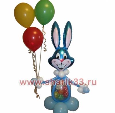 Синий зайчик с 3 шариками