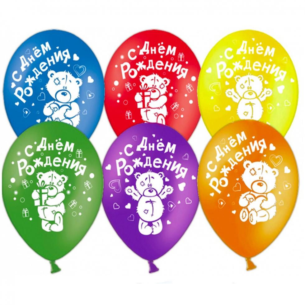 Прикольные картинки на день рождения шарики