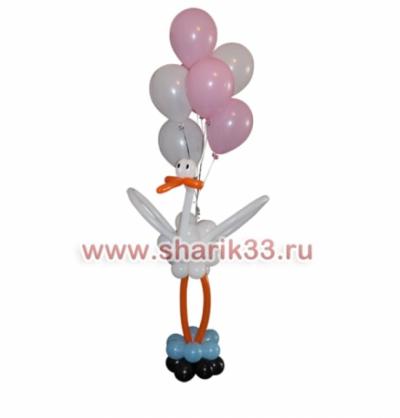 Аист с шариками