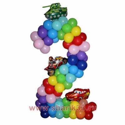 Цифра 2 из шаров для мальчика