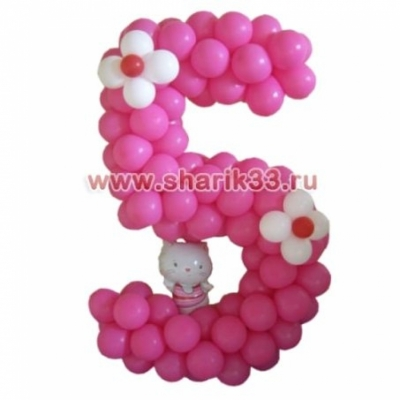 Цифра 5 Hello Kitty