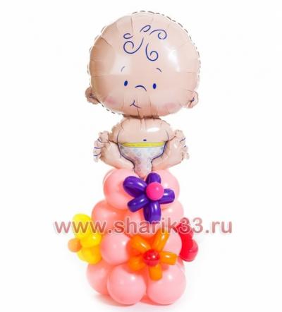 Малышка на подставке (фольга)