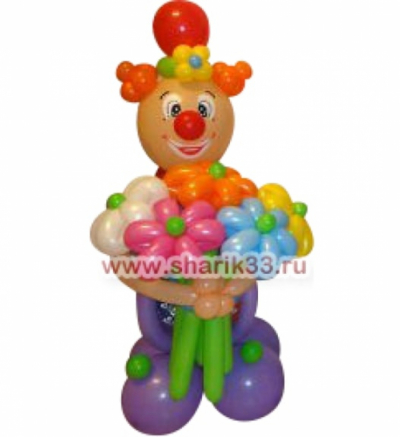 Клоун с букетом (5 ромашек)