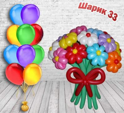 Букет 15 ромашек + 10 шаров