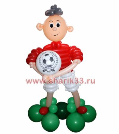 Футболист с мячиком