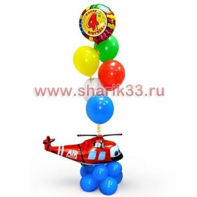 Фонтан из шаров с вертолетиком и цифрой