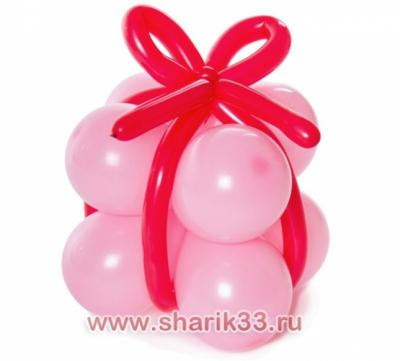 Подарок из шаров