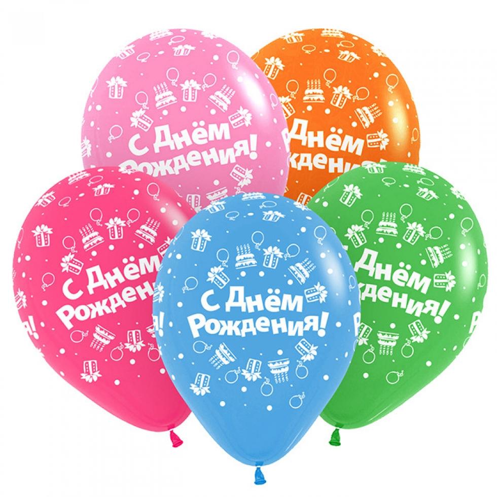 Картинки с днем рождения и шариками
