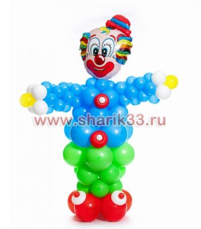 Большой клоун