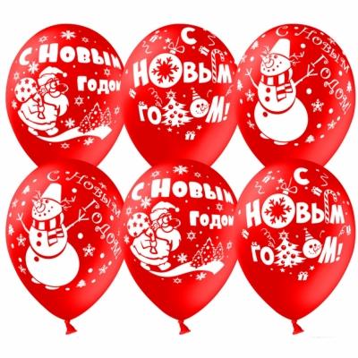 Новогодние гелиевые шары