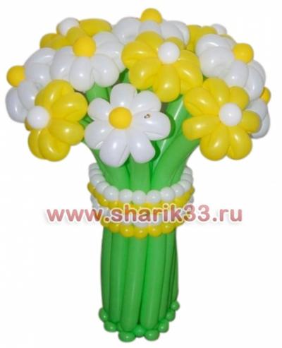 Желто-белые ромашки (13 шт)