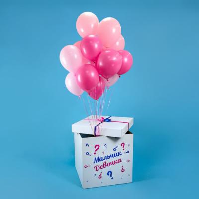 Белая коробка-сюрприз с шарами в цвет пола
