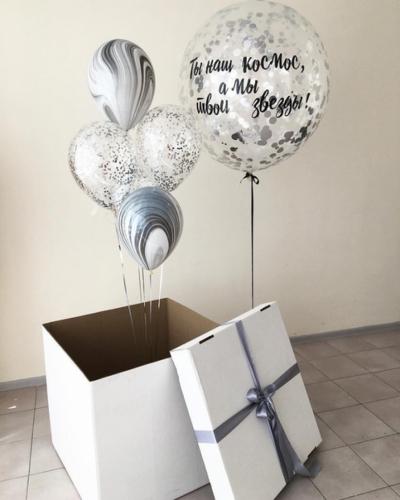 Коробка с шариками и большим именным шаром