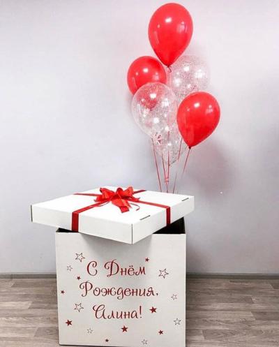 Коробка гигант с шарами внутри