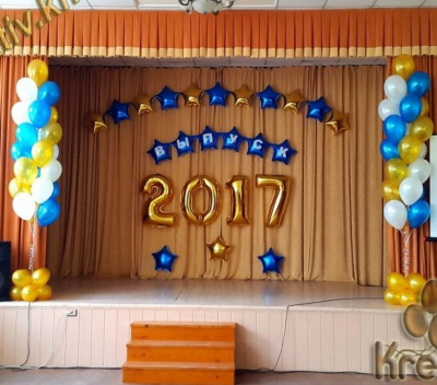 Оформление выпускного в школе №16