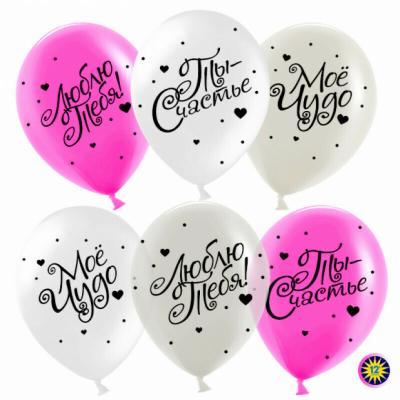 """Гелиевые шары """"Мое счастье"""""""