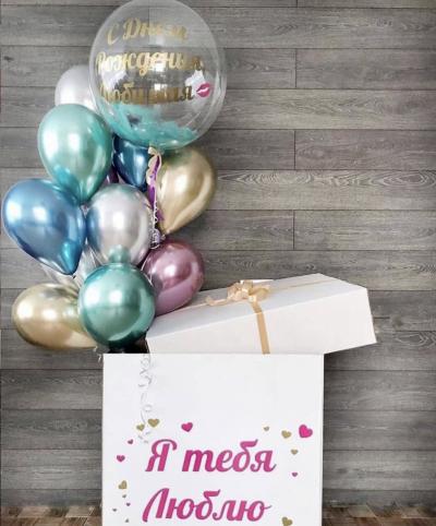 Шары в коробке + Фонтан хром и Большой шар с надписью