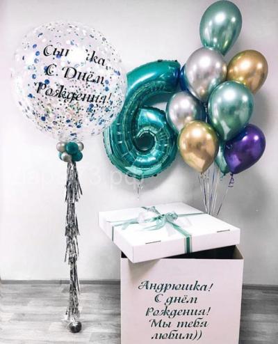 Коробка с шарами + Фонтан + Цифра + Шар Гигант с надписью