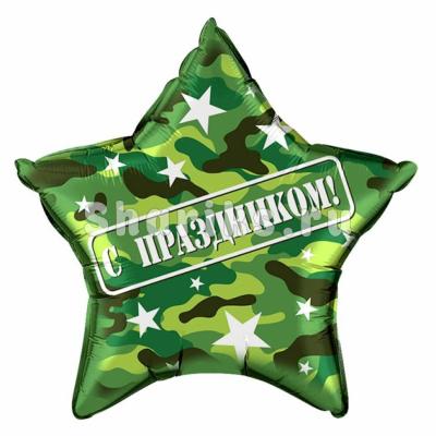 Звезда камуфляж С ПРАЗДНИКОМ