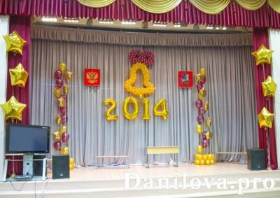 Оформление шарами выпускного в школе №3