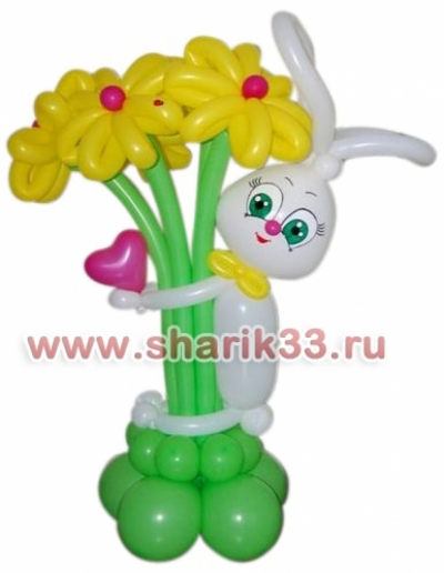 Зайчик с 5 цветками