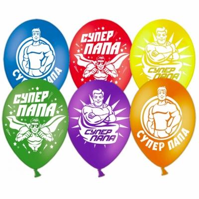 Гелиевые шары Супер Папа