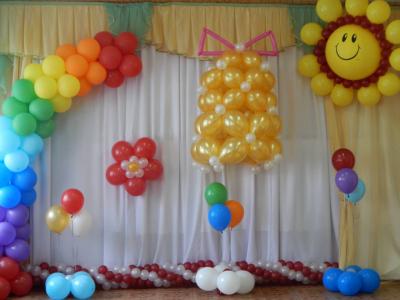 Оформление детского сада №47