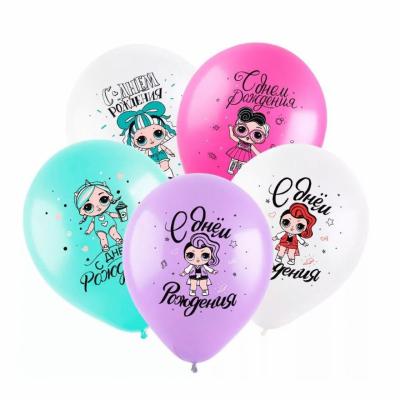 """Гелиевые шары """"С Днем Рождения"""" лол"""
