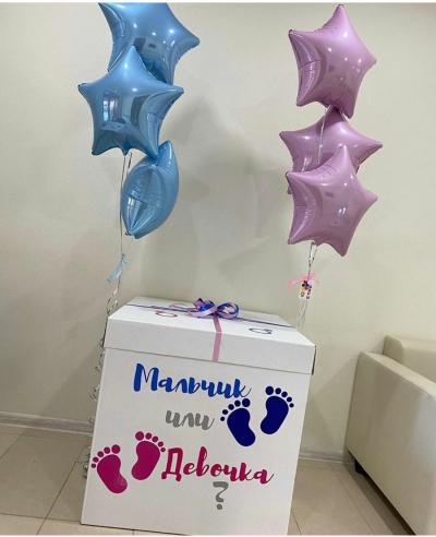 Коробка-сюрприз с 3 звездами на выбор