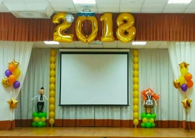 Оформление шарами выпускного в школе №19