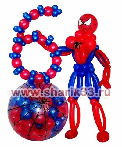 Человек Паук с шаром-сюрпризом и цифрой