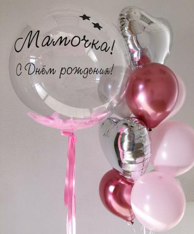 """Набор """"Для мамы. Розовый+Серебро"""""""