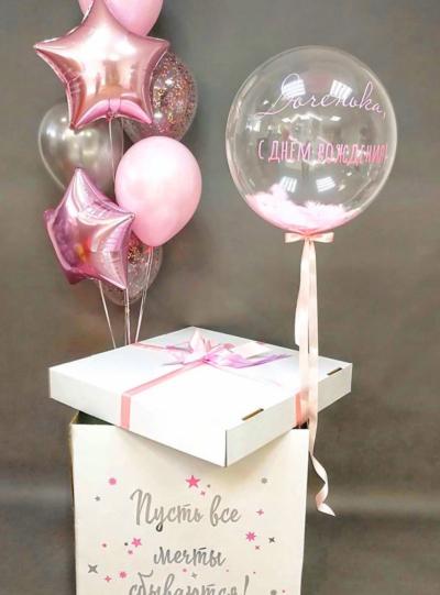 Розовый набор в коробке