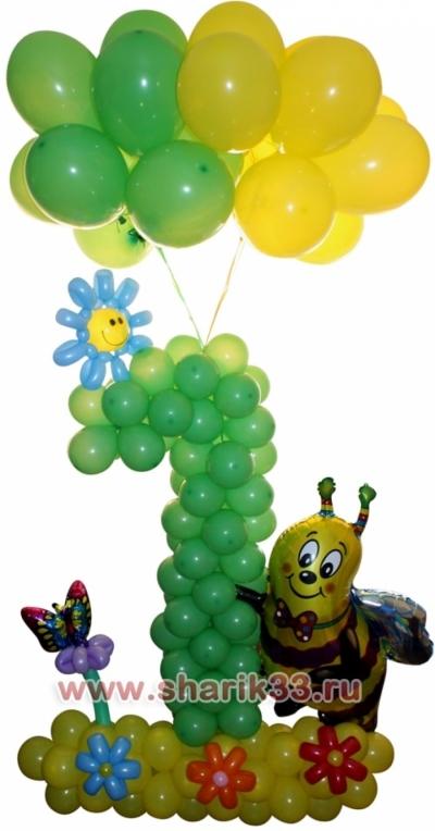 Цифра 1 с пчелкой + 20 гелиевых шаров