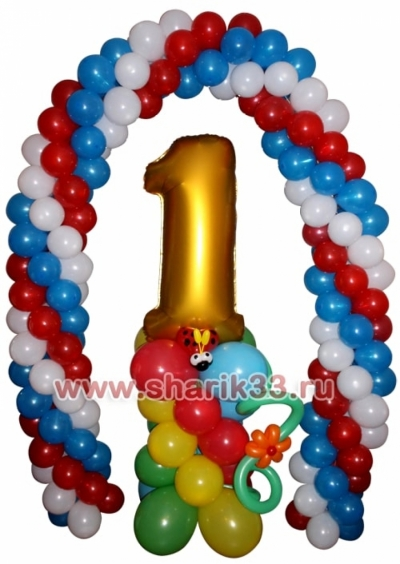 Цифра на подставке + арка из шаров
