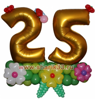 Цифра 25 из шаров на поляне
